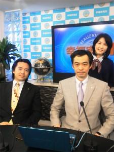 幸福実現TVに出演しました。